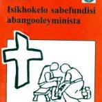 Lay Minster Guide:  Isikhokelo Sabefundisi